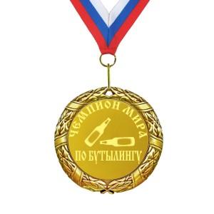 Медаль *Чемпион мира по бутылингу* медаль чемпион мира по шашкам