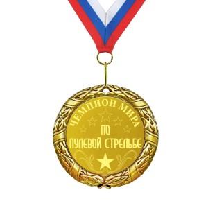 Медаль *Чемпион мира по пулевой стрельбе* цены онлайн