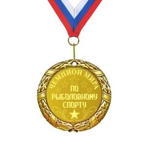 Медаль *Чемпион мира по рыболовному спорту* цена