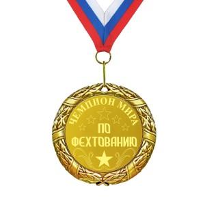 Медаль *Чемпион мира по фехтованию* цены онлайн
