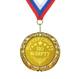 Медаль *Чемпион мира по флирту* медаль чемпион мира по блекджеку