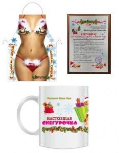 все цены на Подарочный набор *Новогодний* для девушки онлайн