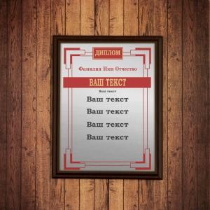 Наградная плакетка (по дизайну Заказчика) цены