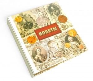 Альбом для монет Большая коллекция альбом для монет ссср на 64 ячейки