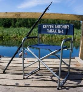 Именной стул Рыбак №1 стул складной larsen camp tc 1318 рыбак