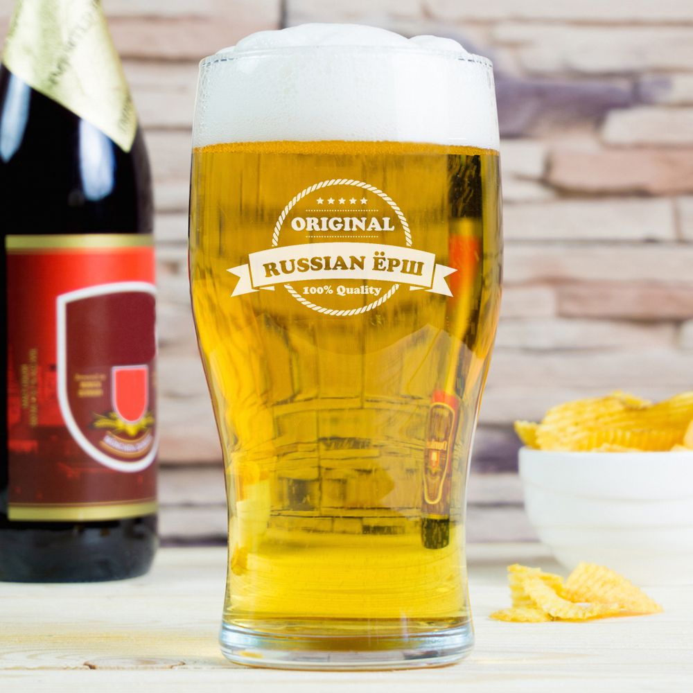 Бокал для пива \\\