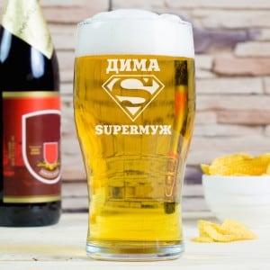 Именной Бокал Super Муж именной бокал для вина лучший муж на свете
