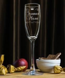 Фужер для шампанского Золотая мама