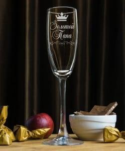 Фужер для шампанского Золотой папа