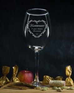 Именной бокал для вина Валентинка бокал для вина маки gabriel бокал для вина маки