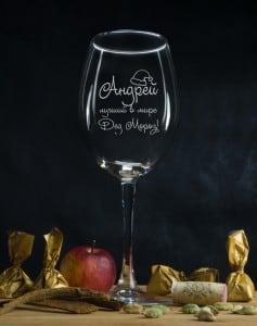 Именной бокал для вина Лучший в мире Дед Мороз именной бокал для вина лучший муж на свете