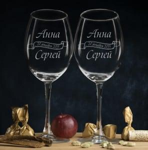 Комплект именных бокалов для вина Влюбленные комплект из 4 бокалов для воды tawul