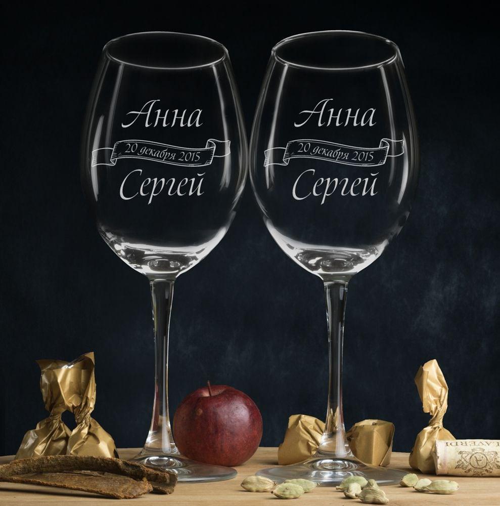 """Комплект именных бокалов для вина """"Влюбленные"""""""