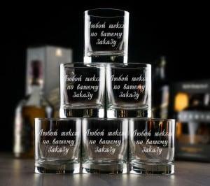 Большой набор бокалов для виски с вашей гравировкой большой набор бокалов для виски с вашей гравировкой