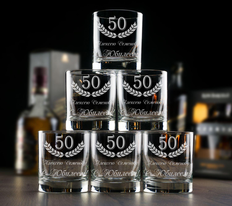 Большой набор бокалов для виски \