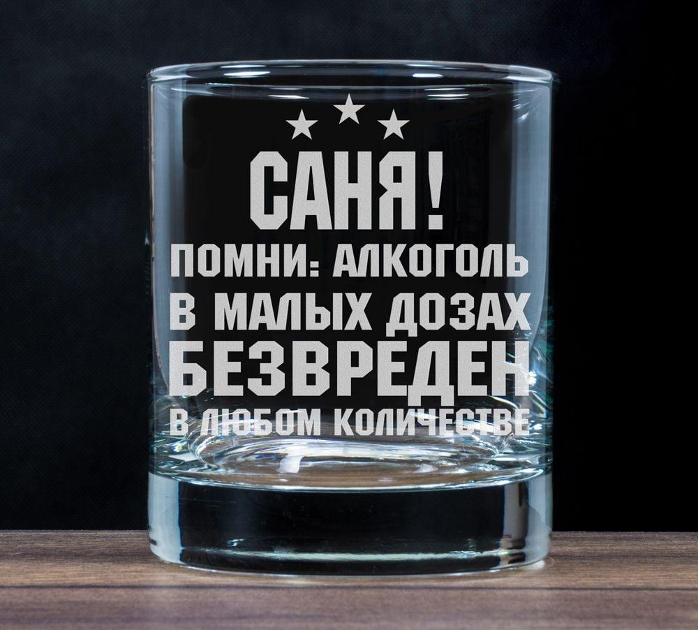Бокал для виски \