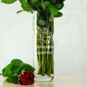 Ваза для цветов Любимой мамочке ваза для цветов с годовщиной