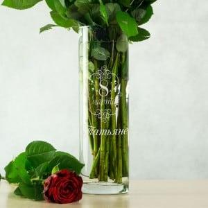 Именная ваза для цветов 8 марта ваза для цветов любимой мамочке