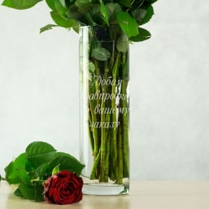Именная ваза для цветов со своей надписью футболка на заказ со своей надписью