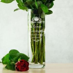 Именная ваза для цветов Лучшему классному руководителю ваза для цветов любимой мамочке