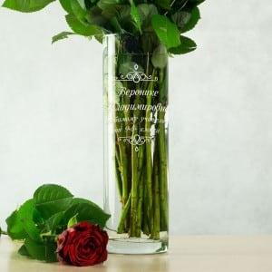 Именная ваза для цветов Любимому учителю
