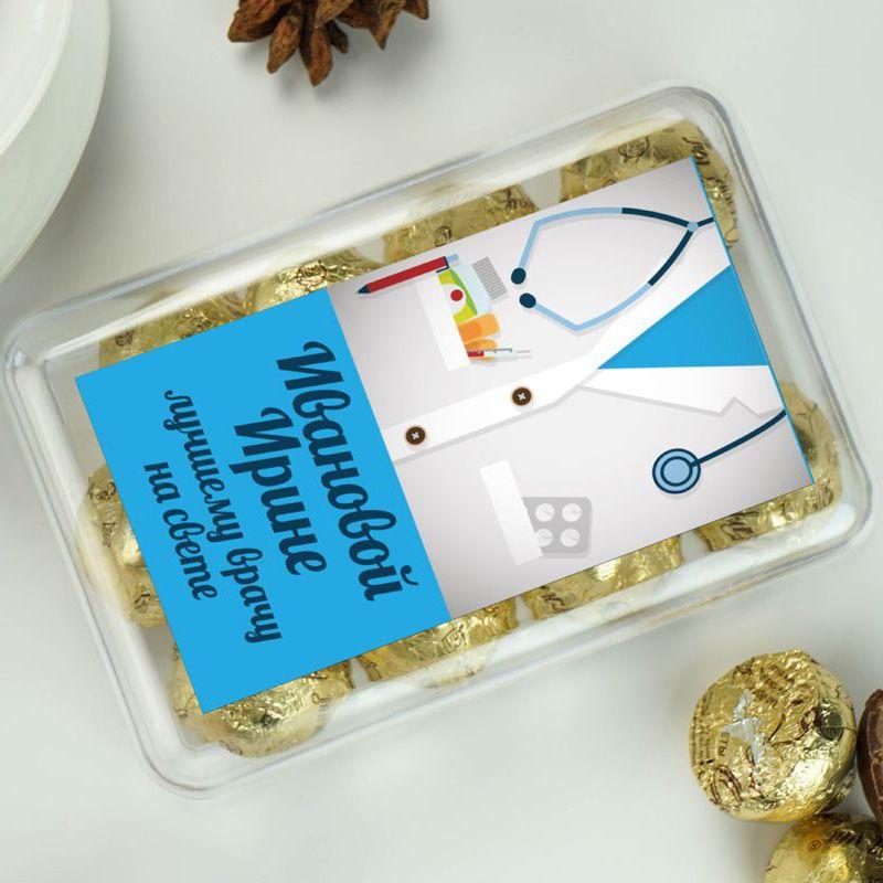 """Именной набор конфет """"Лучшему врачу"""""""