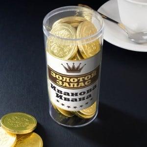 Набор Золотой запас именной чай с вашим именем на пасху