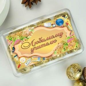 Набор конфет Любимому учителю