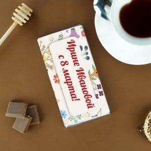 Сладкая открытка С 8 марта марта таро сладкая улыбка зависти