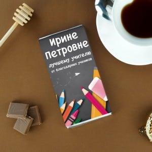 """Сладкая открытка """"Лучшему учителю"""""""
