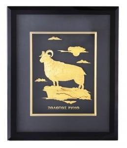 Панно Золотое руно предметы с олимпийской символикой