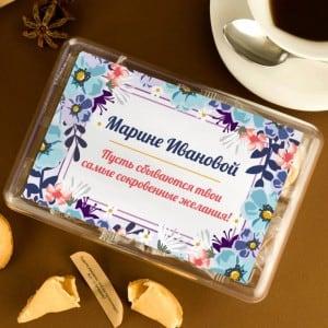 Печенье с предсказаниями Добрые пожелания 8 шт. цена