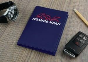 Обложка для автодокументов Спортбайк темно-синяя