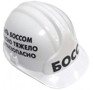Каска Большой БОСС спасти босса