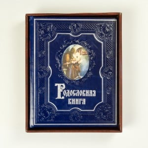 Родословная книга Летопись gt2556s 711736 711736 0003 711736 0010 711736 0016 711736 0026 2674a226 2674a227 turbo for perkin massey 5455 4 4l 420d it