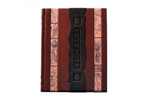 Подарочное издание «Афоризмы Конфуция» алексей именная книга эксклюзивное подарочное издание