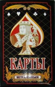 Гигантские игральные карты карты игральные помпеи