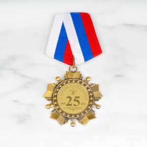 цены Орден *С днем рождения 25 лет*