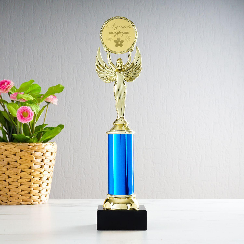Наградная статуэтка *Лучшей подруге* именной набор конфет лучшей подруге