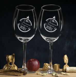 Комплект новогодних бокалов для вина