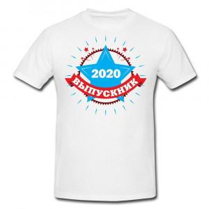 Футболка *Выпускник 2020*