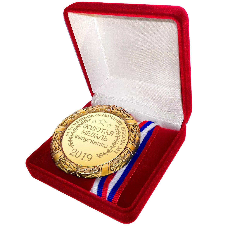 поздравление с золотой медалью картинка доме электрический
