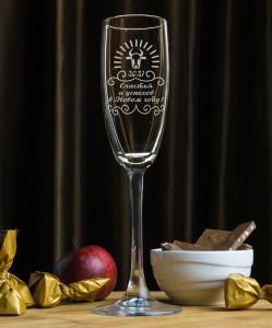 Новогодний фужер для шампанского