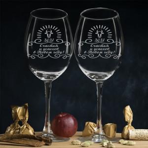 Комплект бокалов для вина