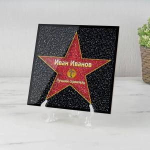 цена на Голливудская звезда