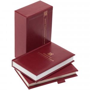 Подарочное издание Афоризмы выдающихся личностей комплект книг афоризмы выдающихся людей