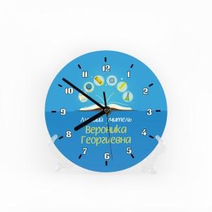 Фото - Часы Лучший Учитель часы лучший учитель именные