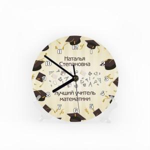 Фото - Часы Лучший Учитель предмета часы лучший учитель именные