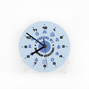 Часы Строитель #1 строитель телефонно адресный справочник 1 2007