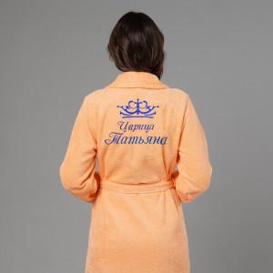 Женский халат с вышивкой Царица (персик) женский халат с вышивкой инициалы белый